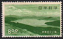 Akan_8yen_stamp_in_1950_3
