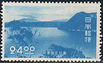 Akan_national_park_24yen_stamp_in_1