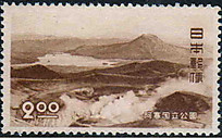 Akan_national_park_2yen_stamp_in__3