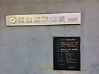 100dsc01838